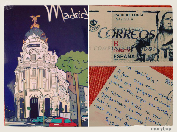 madrid.carte.postale3