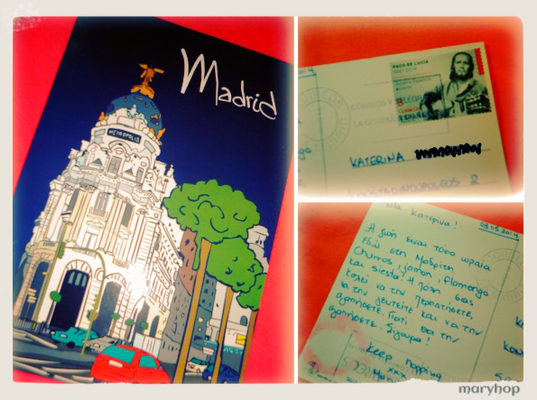 madrid.carte.postale9