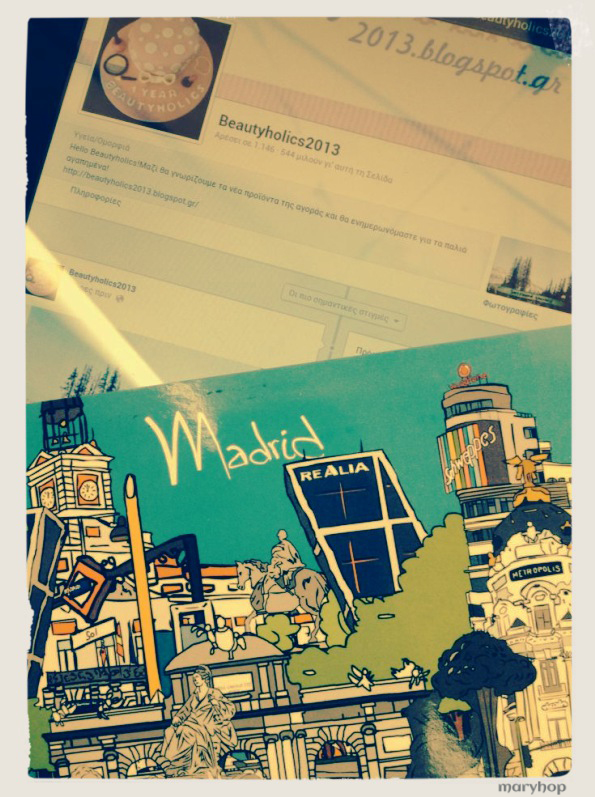 madrid.carte.postale12