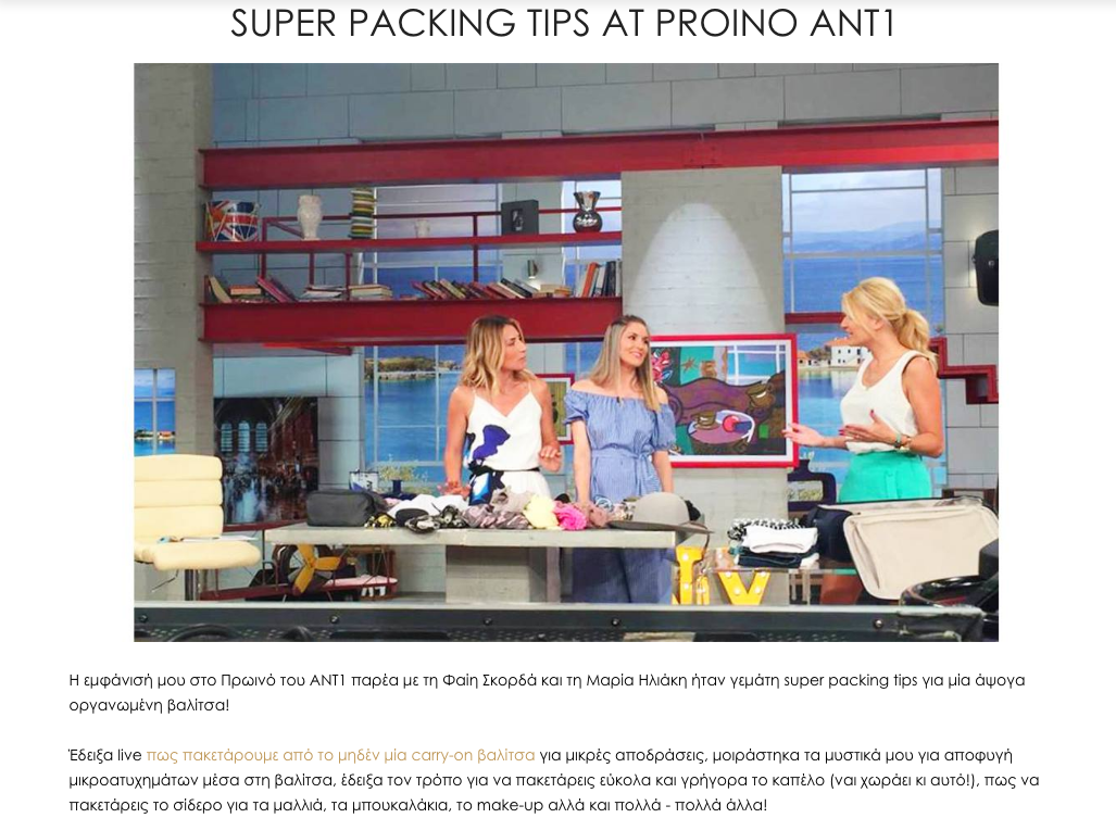 PACKING TIPS @PROINO ANT!