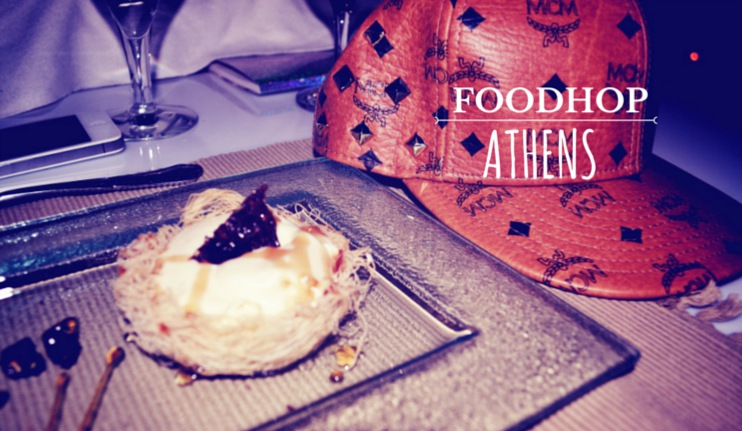 FOODHOP ATHENS: DINNER IN THE SKY WITH MCM