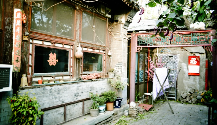 MY HUTONG TOUR IN BEIJING