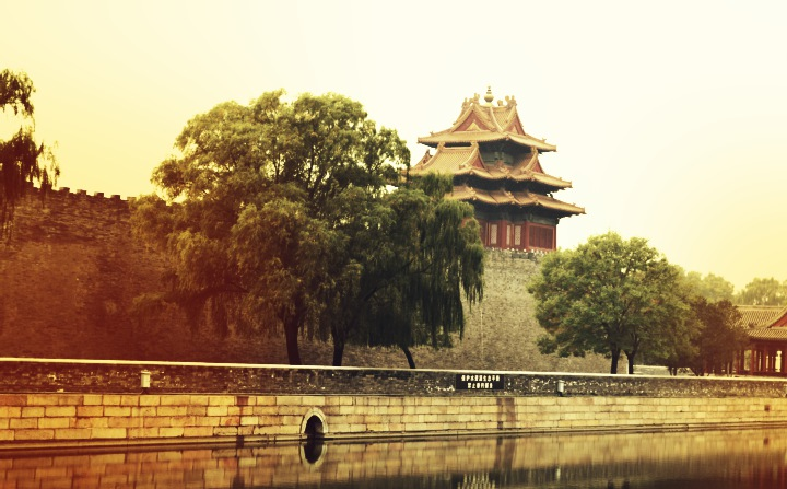Forbidden City in Yellow