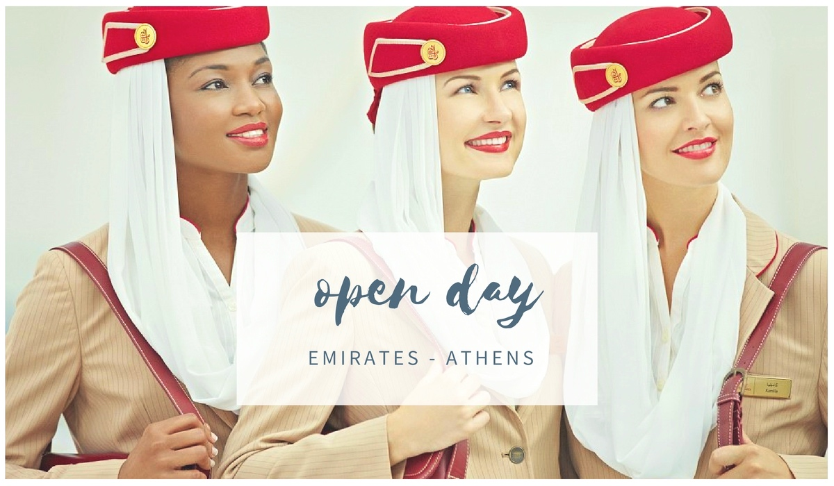 OPEN DAY EMIRATES - ΑΘΗΝΑ, ΟΚΤΩΒΡΙΟΣ 2016
