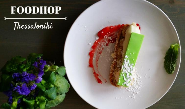 FOODHOP THESSALONIKI: PERFECT LUNCH ΣΤΟ ESTRELLA